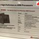 Huawei HiShip Hi1620 chip