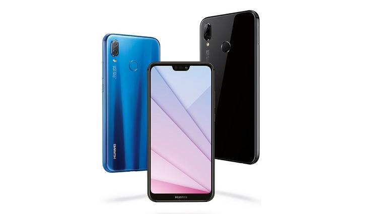 Huawei P20 Lite EMUI 9.1