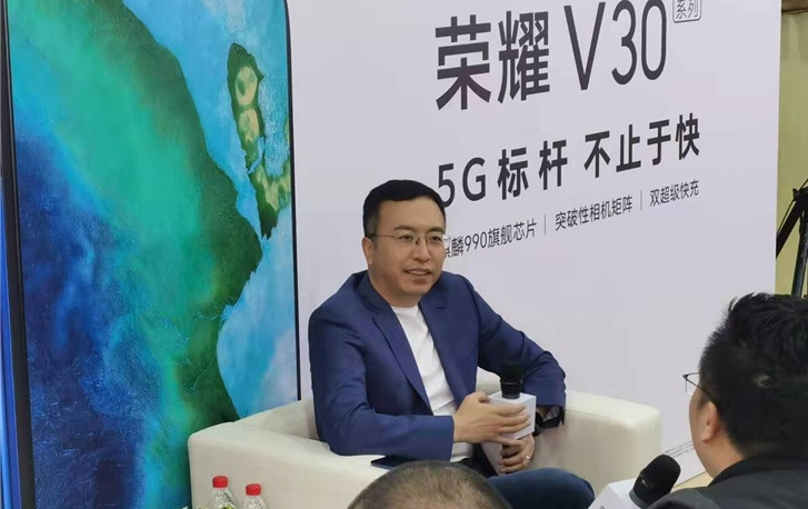 George Zhao honor v30