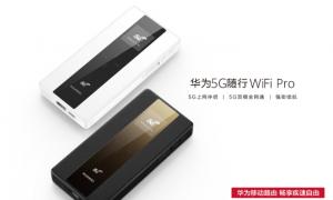 Huawei 5G Mobile WiFi