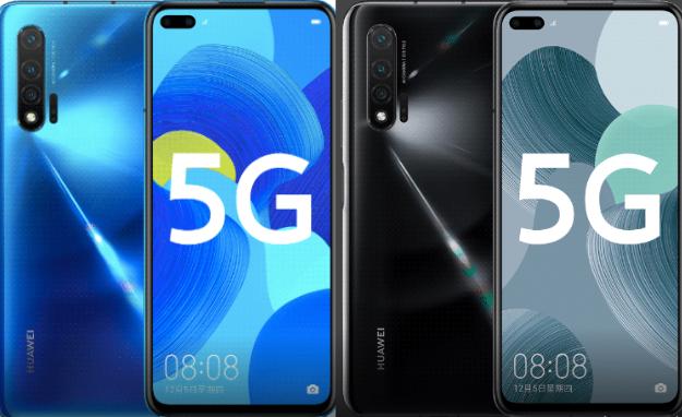 Huawei Nova 6 5G huaweiupdate