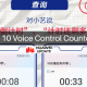 EMUI 10 voice control countdown