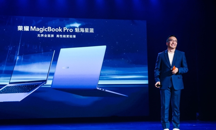 Honor MagicBook Pro Charmstar Blue