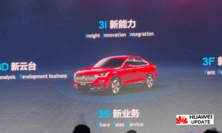 Huawei HiCar integrated in Baojun RC-6