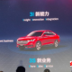 Huawei HiCar integrated in Baojun RC-6