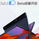 Huawei Mate X EMUI 10
