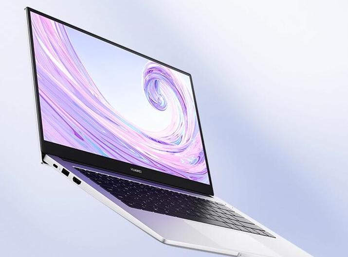 Huawei MateBook D Windows Ryzen Edition
