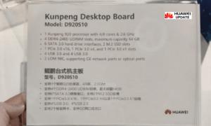 Kunpeng 920 chip