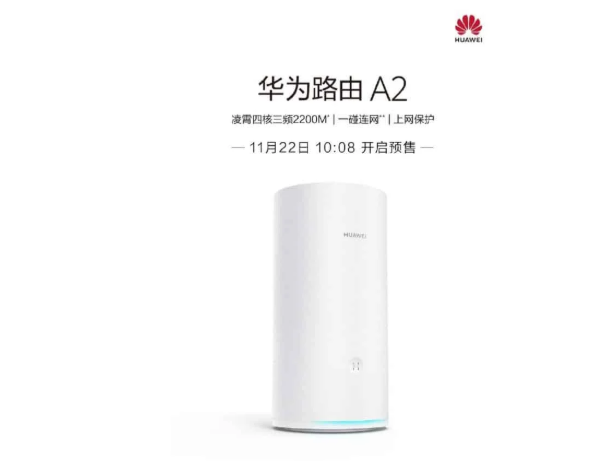 a2 huawei router