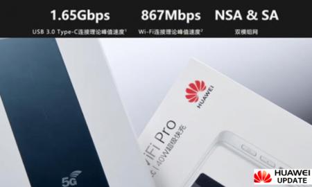 Huawei WiFi Pro