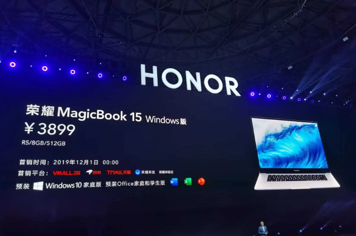 magicbook 15 price