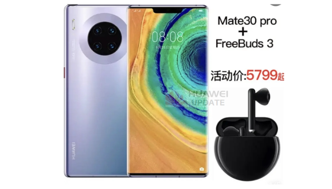 Buy Huawei Mate 30 Pro with FreeBuds 3