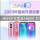 Honor V10 & Honor 10 EMUI 10