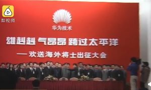Huawei 20 years old oath conference