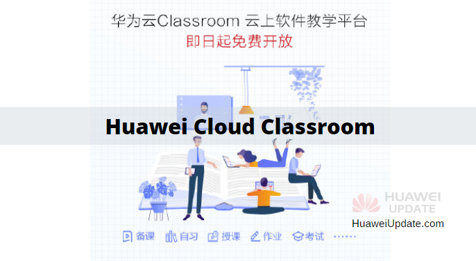 Huawei Cloud Classroom