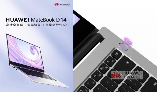 Huawei MateBook D 14 Tmall