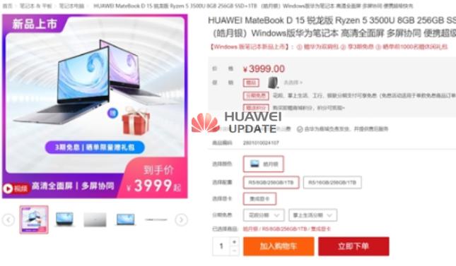 Huawei MateBook D 15 Ryzen Edition