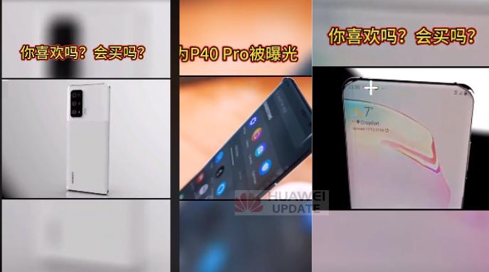 P40 Pro video
