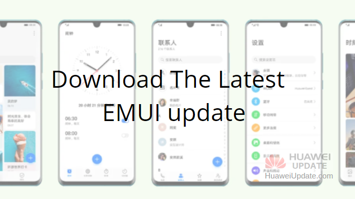 How do I receive the latest EMUI update