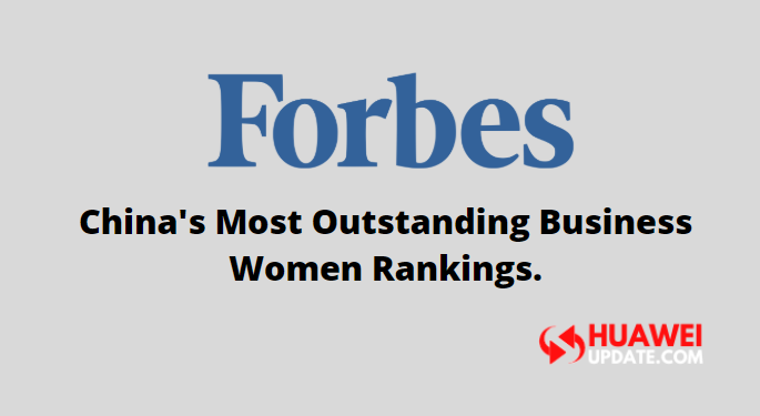 Forbes China