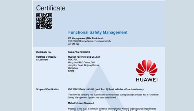 Functional safety management certificate Huawei