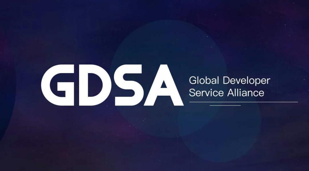 GDSA 2020