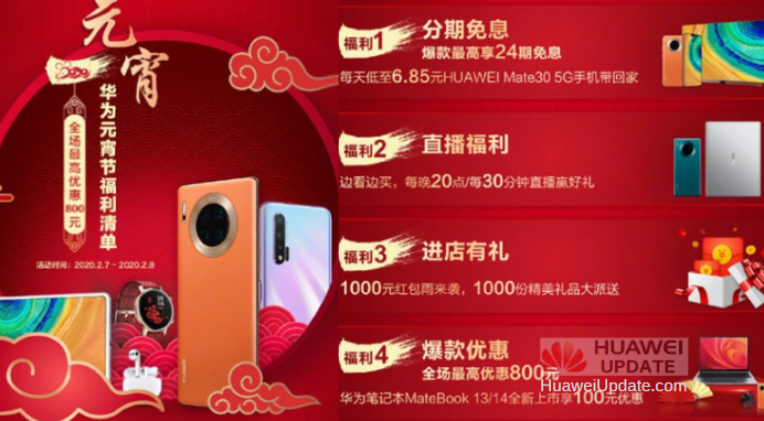 Huawei Mate 30 series deal