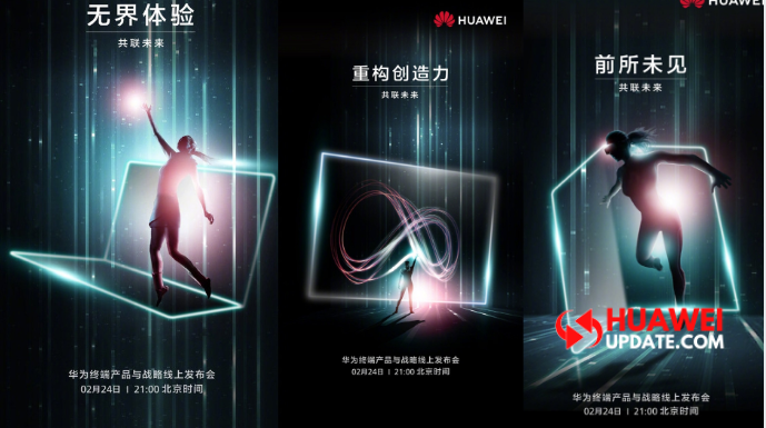 Huawei Official Posters
