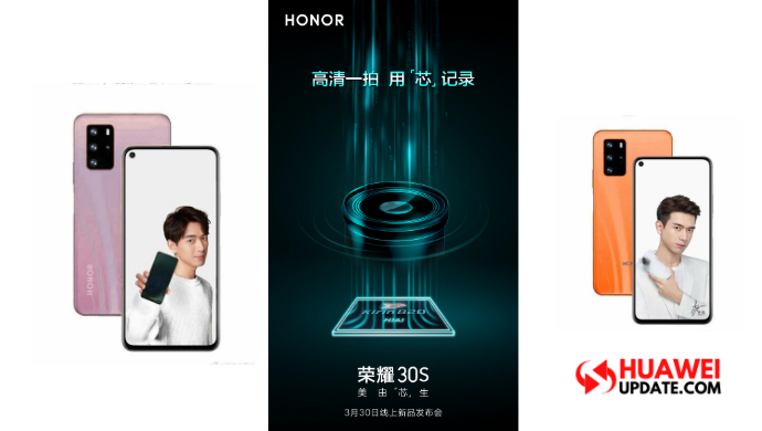 Honor 30S leaked poster