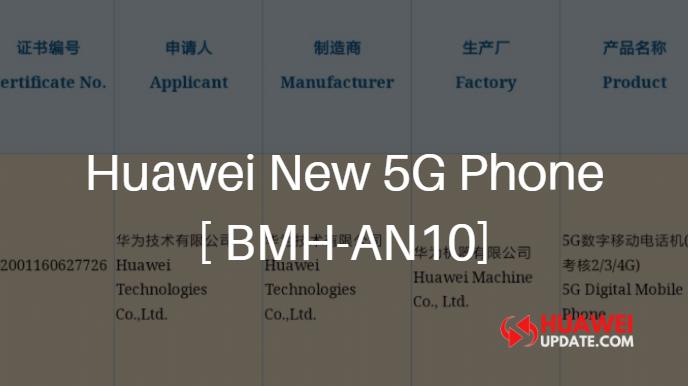 Huawei BMH-AN10