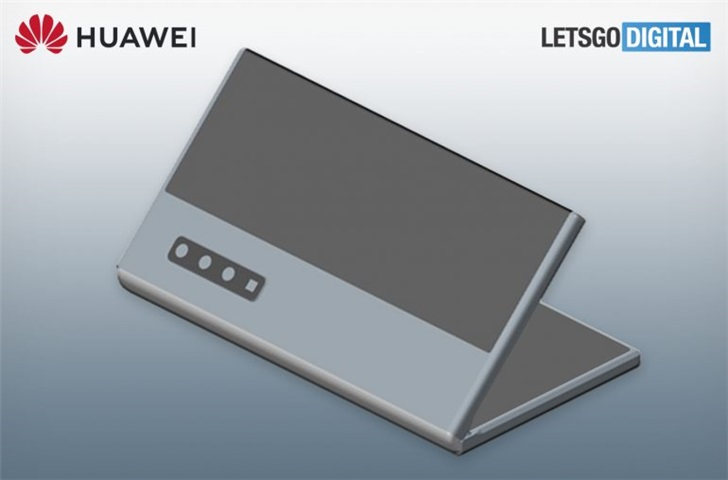 Huawei's new patent for folding screen