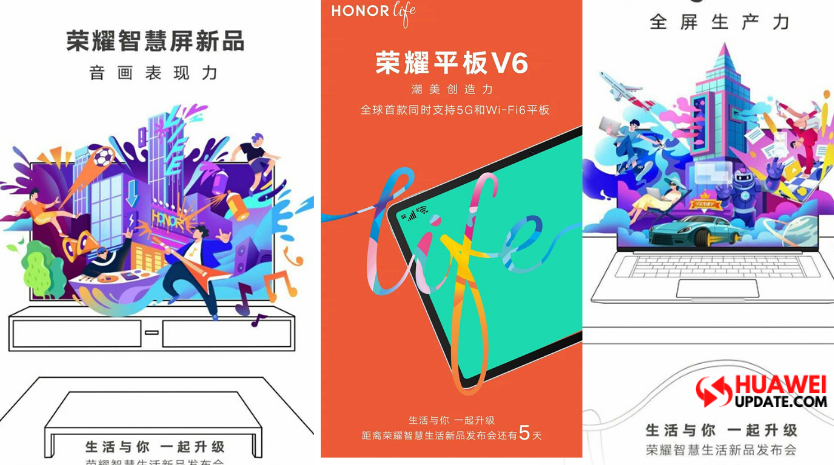 Honor Tablet V6