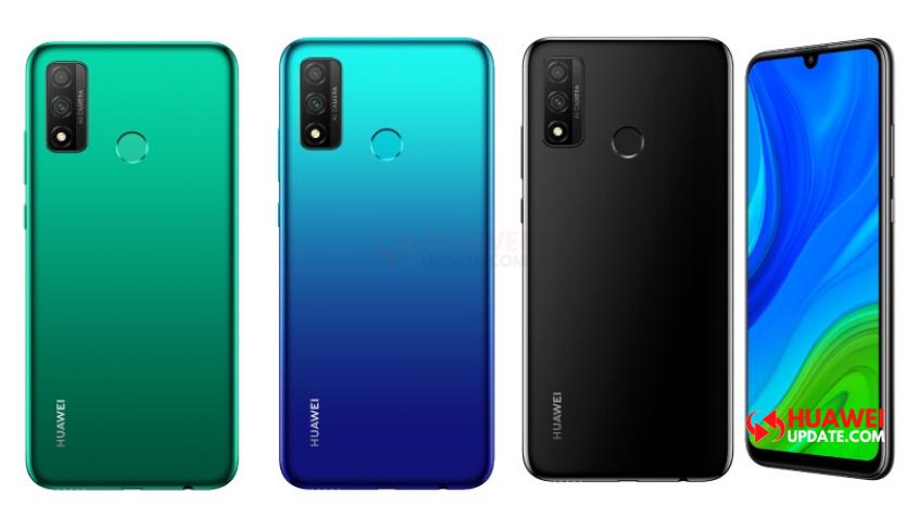 Huawei P Smart 2020-HuaweiUpdate