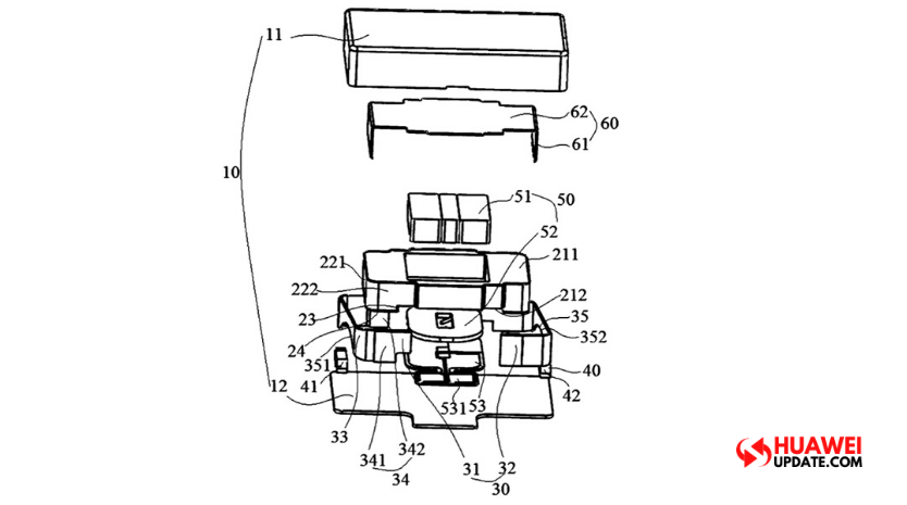 Huawei applied for a patent for a Vibrator Motor