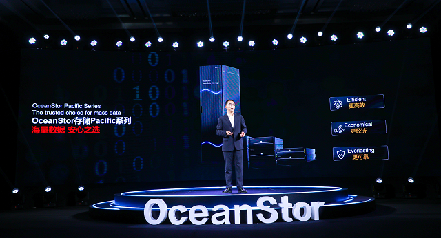 OceanStor Pacific Series