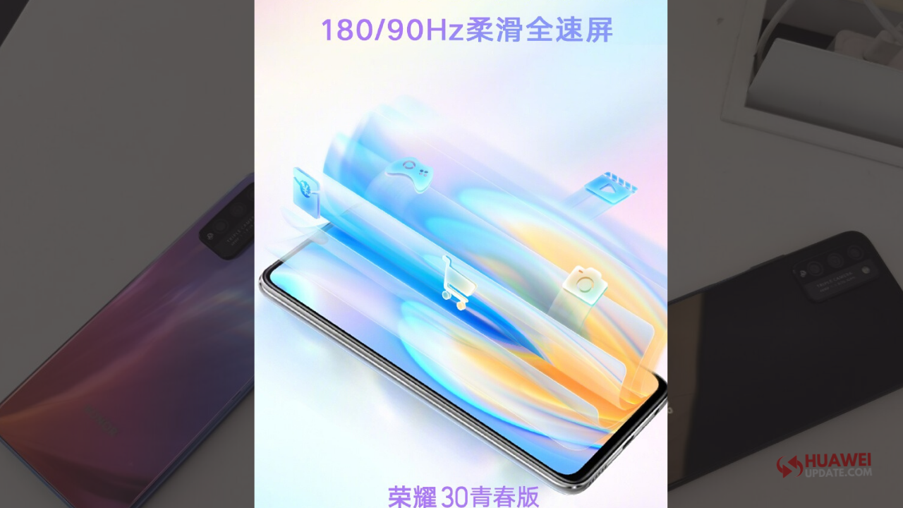 Honor 30 Youth Edition 90Hz