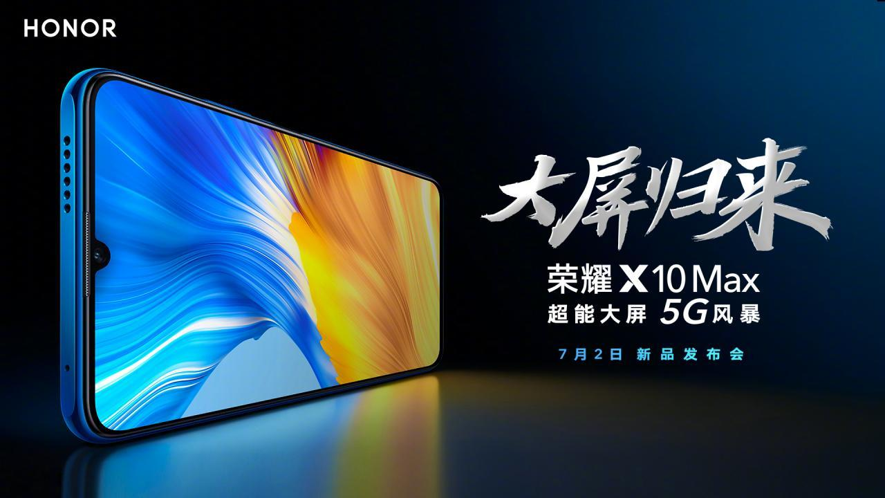 Honor X10 Max 5G Offical promo