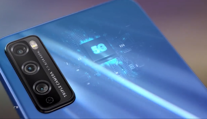 Huawei Enjoy 20 Pro Specs