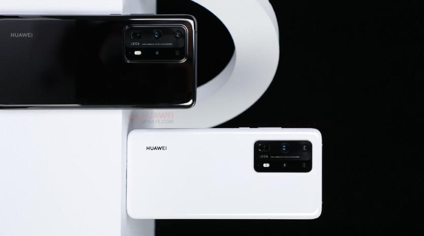 Huawei P40 Pro+ Deal