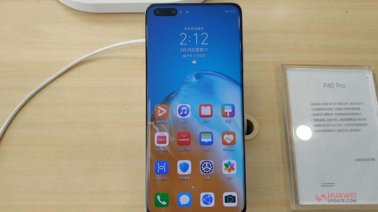 Huawei P40 Pro EMUI 10.1.0.141