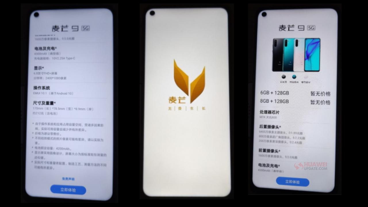Huawei Maimang 9 full leaked