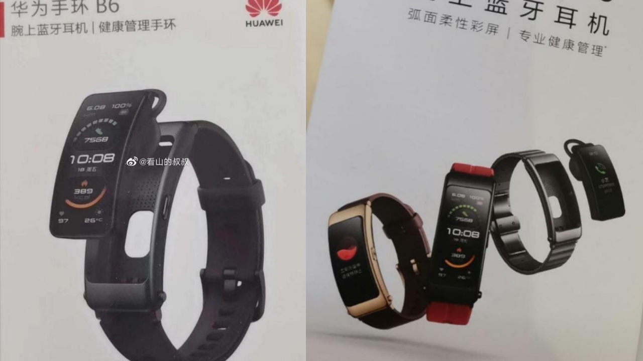Huawei TalkBand B6 specifications and video appeared online ...