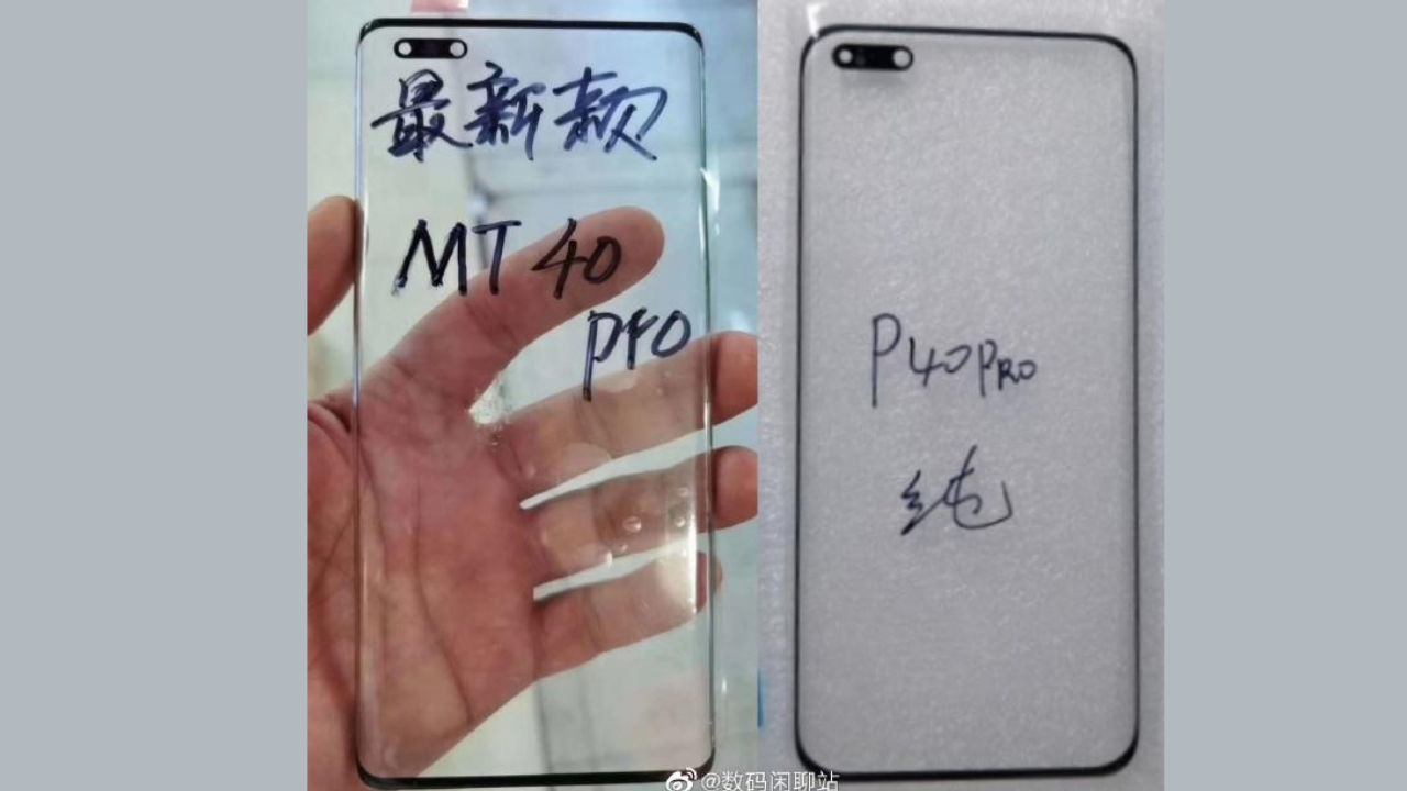 Huawei Mate 40 Pro screen protector leak