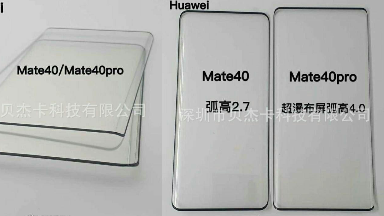 Mate 40 series screen protector leaked