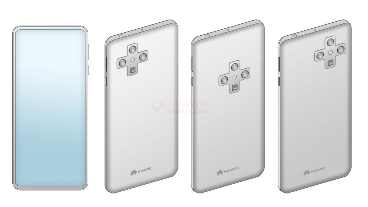 Huawei patents in display camera
