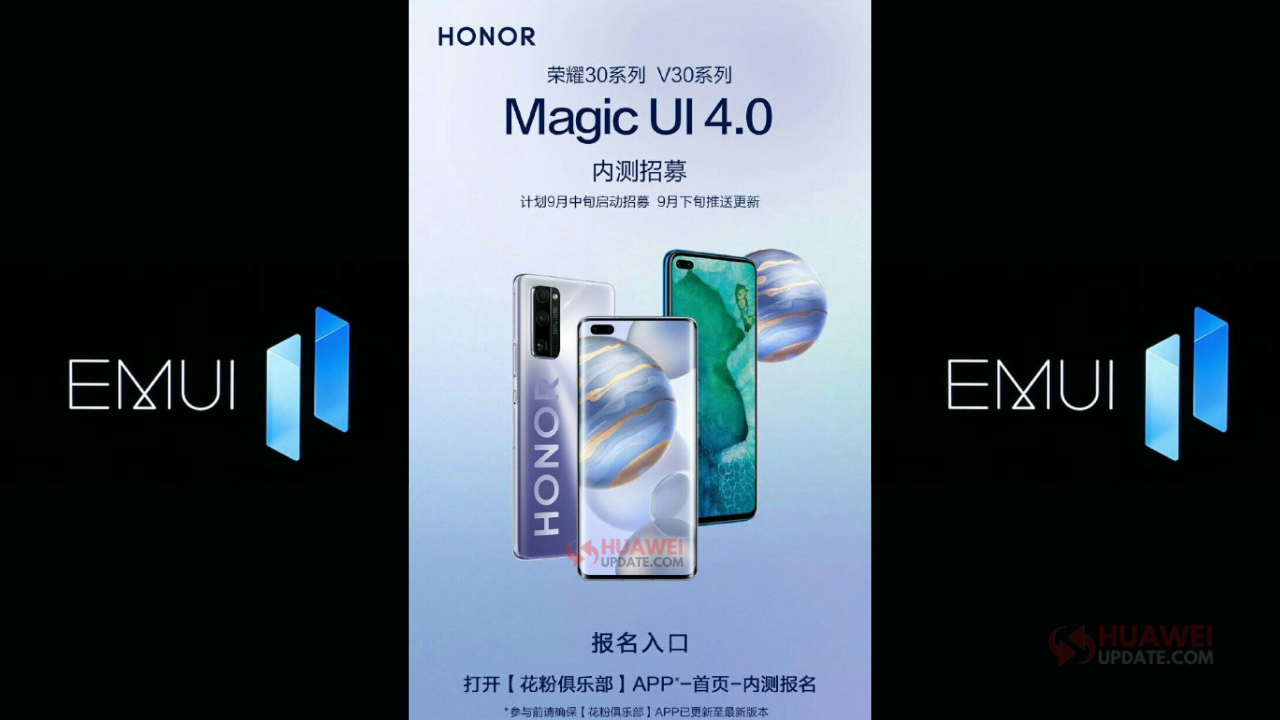 Magic UI 4.0 - EMUI 11
