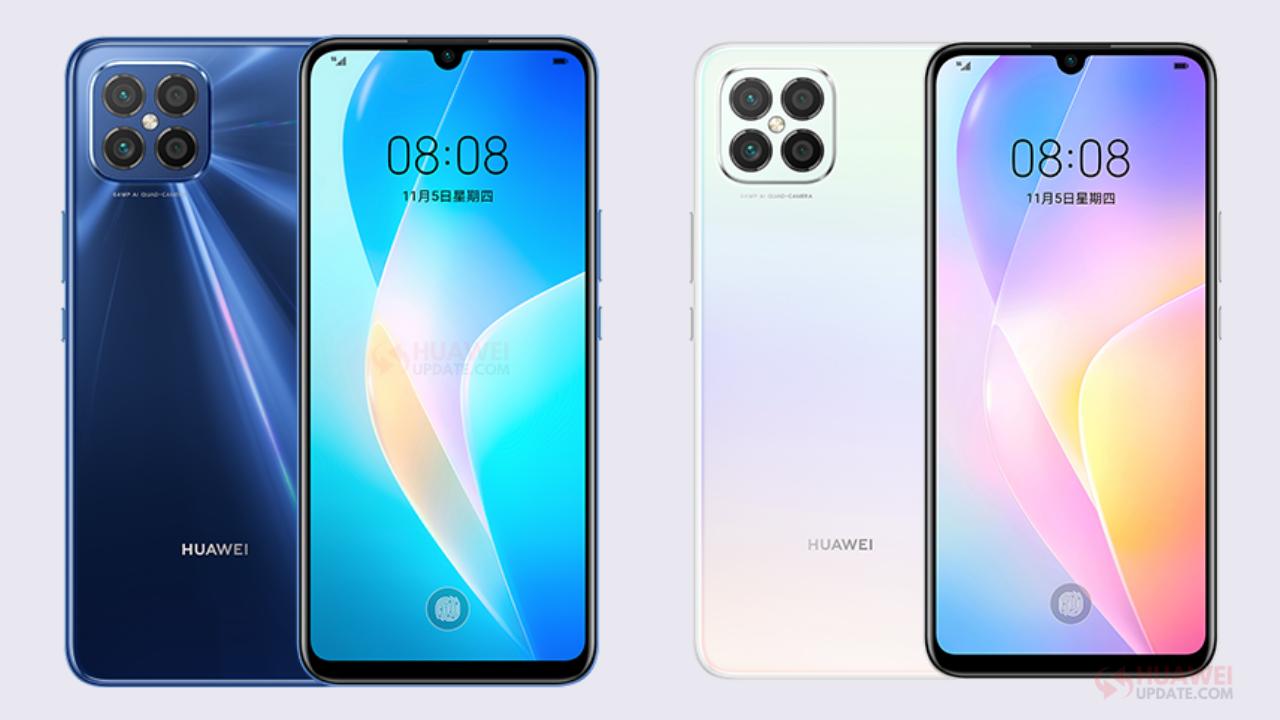 Huawei Nova 8 SE - HuaweiUpdate