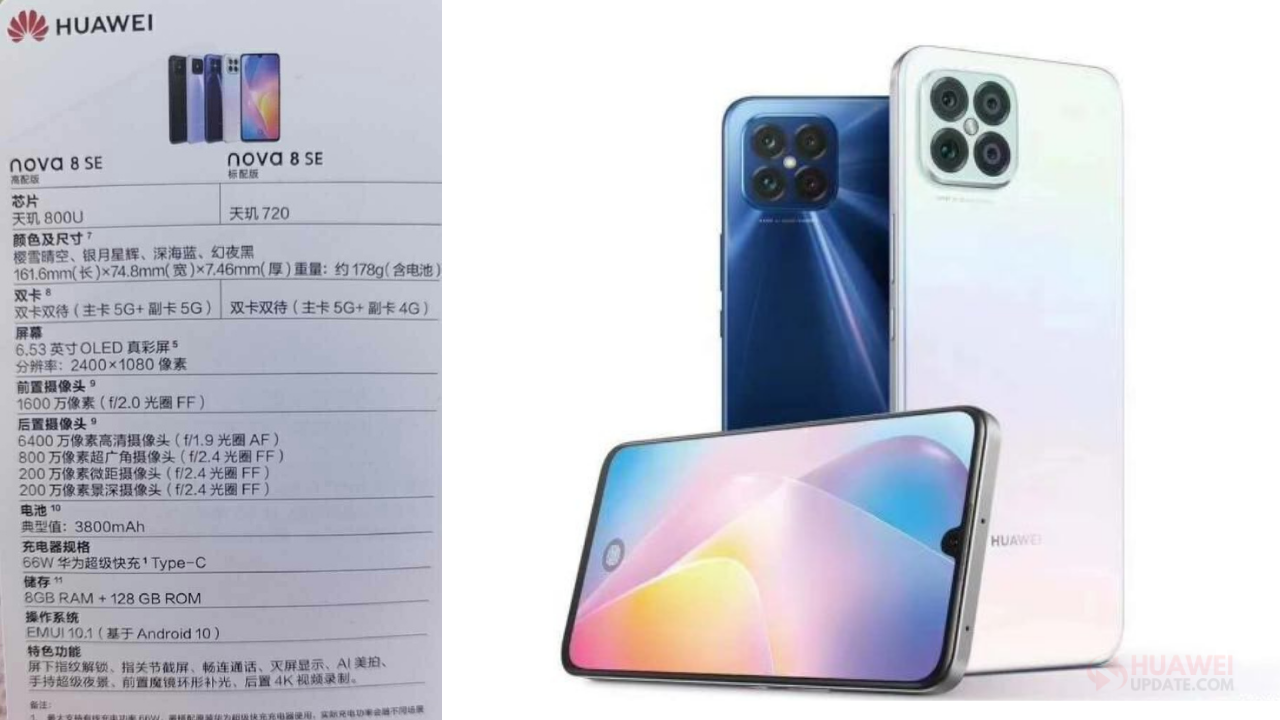 Huawei Nova 8 SE leak specification sheet