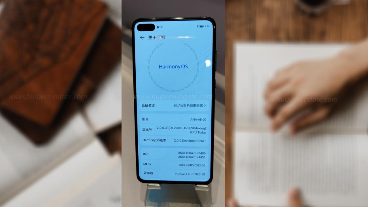 Hongmeng OS Phone