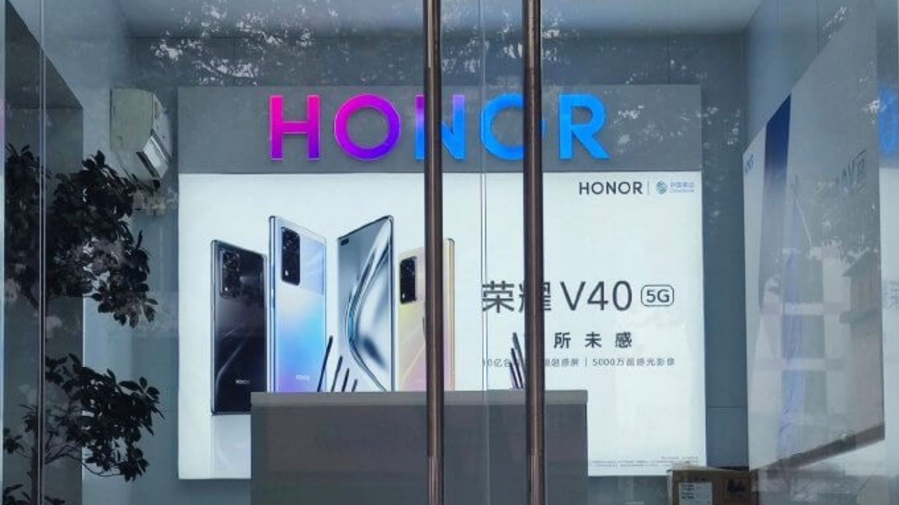 Honor V40 poster offline